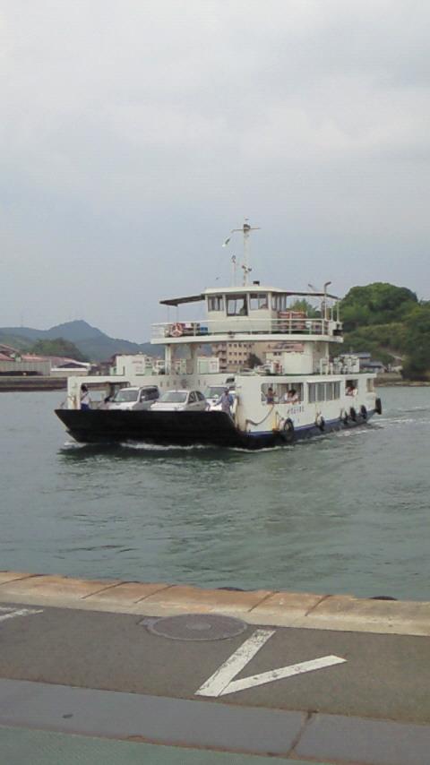 一円ポッポ(福本渡船)
